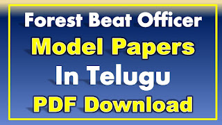 Forest Beat Officer Model Papers In Telugu PDF Download