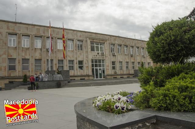 #Kavadarci city center, #Tikvesh region, #Macedonia