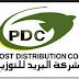 اعلان وظائف شركة البريد للتوزيع منشور فى 14/8/2018