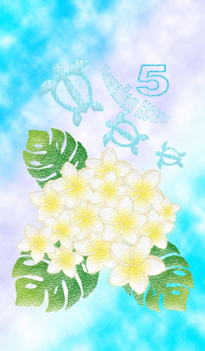 Hawaiian HONU_5
