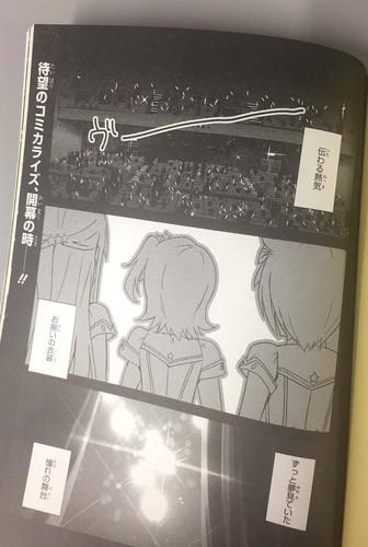 IDOLM @ STERMillion Live! Mendapatkan Vidio Baru [Adaptasi Manga]