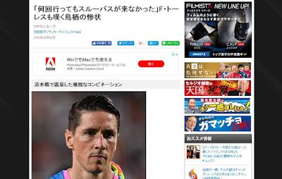 http://www.soccerdigestweb.com/news/detail/id=44936