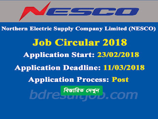 Northern Electric Supply Company Limited (NESCO) Job Circular 2018