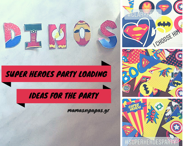 SUPER HEROES PARTY LOADING
