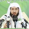 Download Mp3 Murotal Quran Seikh Bandar bin Abdul Aziz Balilah 30 Juz