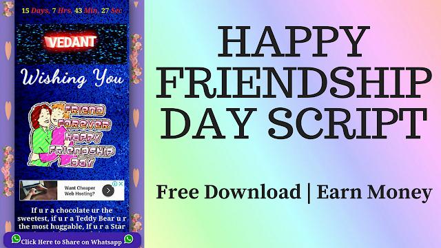 Happy Friendship Day 2018 wishing website script