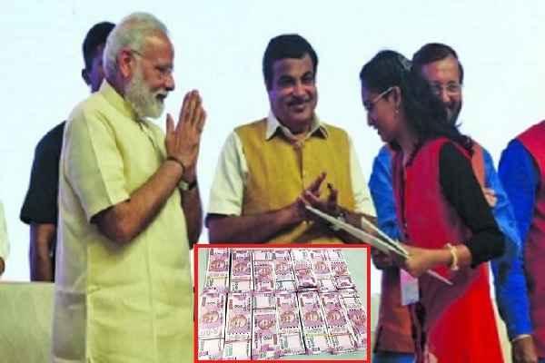 MODI GOV की योजना का कमाल, लड़की ने सिर्फ 1 बार ATM CARD से पेमेंट किया, मिल गया 1 करोड़ का ईनाम