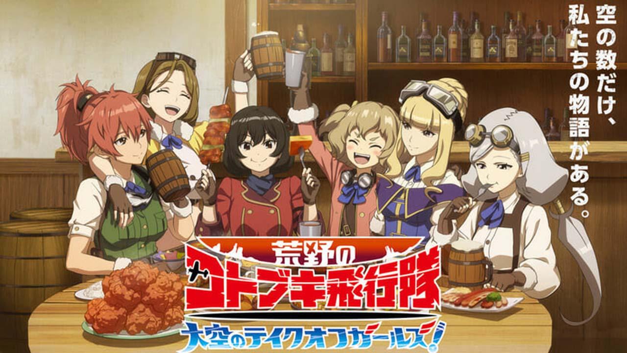 Kouya no Kotobuki Hikoutai Episode 5 Subtitle Indonesia