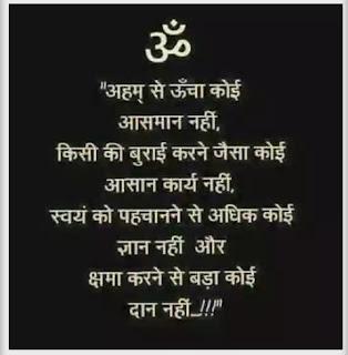 Mahakal-wishes-in-hindi