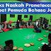Teks Naskah Pranatacara Rapat Pemuda Bahasa Jawa