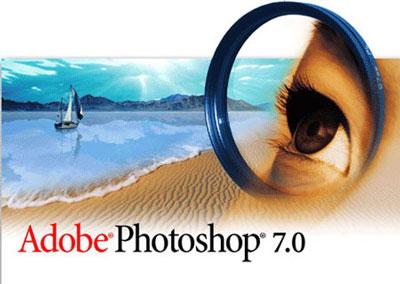 photoshop versi 7.0