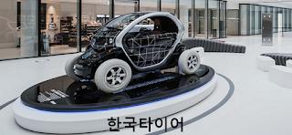 KRX: 161390 한국타이어 주식 시세 주가 그래프, 단위: %, Hankook Tire & Technology