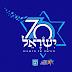 Israel vai comemorar 70º aniversário com eventos durante 70 horas