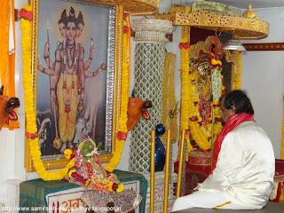 बापूंची तपश्चर्या, बापूंची तपश्चर्या, Aniruddha bapu, bapu, aniruddha, happy home, Gurukshetram, Shree Aniruddha Gurukshetram, तपश्चर्या, Pravachan, God, prayer, Lord, devotion, faith, teachings, Bapu, Aniruddha Bapu, Sadguru, discourse, भक्ती, बापू, अनिरुद्ध बापू, अनिरुद्ध, भगवान , Aniruddha Joshi, Sadguru Aniruddha, Aniruddha Joshi Bapu, Aniruddha Bapu Pravachans, Bandra, Mumbai, Maharashtra, India, Aniruddha bapu, bapu, samirdada, aniruddha, happy home, Gurukshetram, तपश्चर्या, स्वतिक्षेम तपश्चर्या, ,रामनवमी