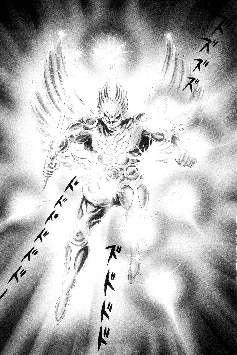 DevilMan chapter 1.1 trang 18