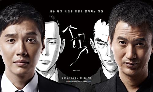 Drama Korea Awl Subtitle Indonesia