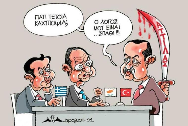 Κύπρος: Γιατί η Διάσκεψη της Γενεύης οδηγεί σε γκρεμό