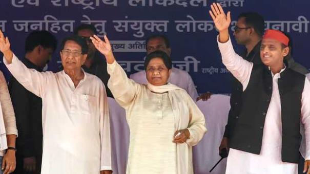 मायावती और मुलायम सिंह 24 साल बाद आज होंगे एक ही मंच पर, पढ़े पूरी खबर। JNI NEWS