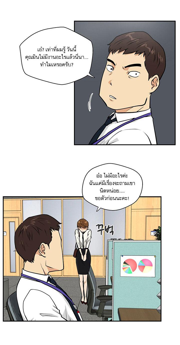 Mr. Kang 18-18