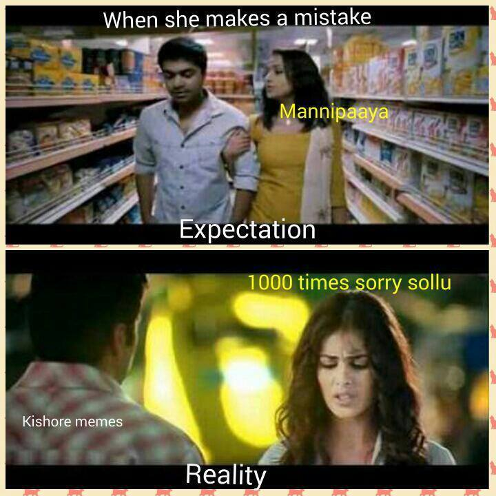 Love Failure Images And Quotes In Tamil