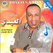 Kamal El Abdi-Tramway