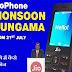 Jio Phone exchange offer: रिलायंस जियो 'मानसून हंगामा ऑफर', 501 रुपए वाला जियो फोन भी फ्री में मिलेगा