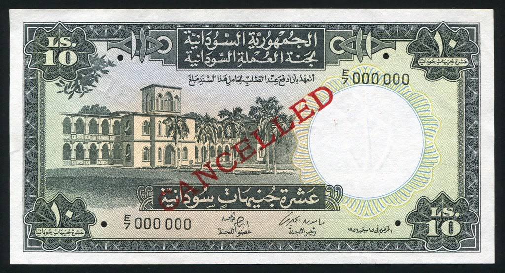 Sudan Currency 10 Sudanese Pounds Banknote Of 1956 Camel