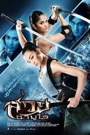 Xem Phim Kẻ Chiến Thắng 2009