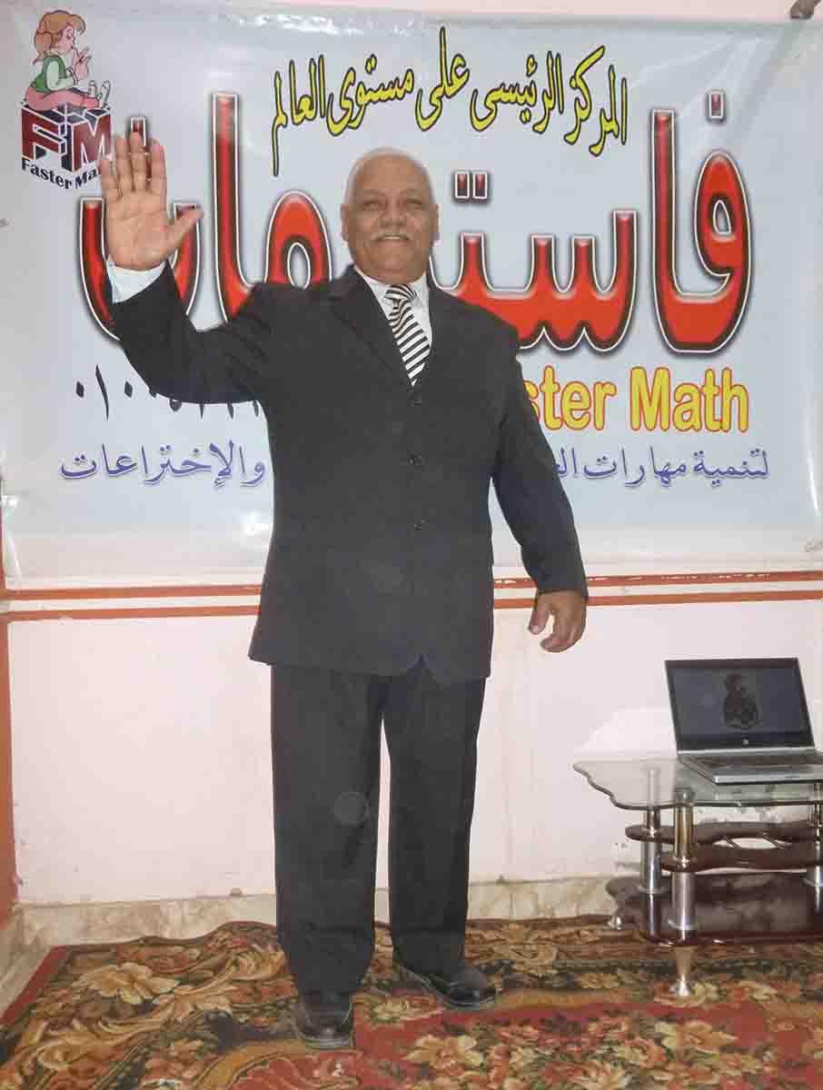 العالم المصرى العربى الدكتور مهندس شحات سعيد ابو ذكرى