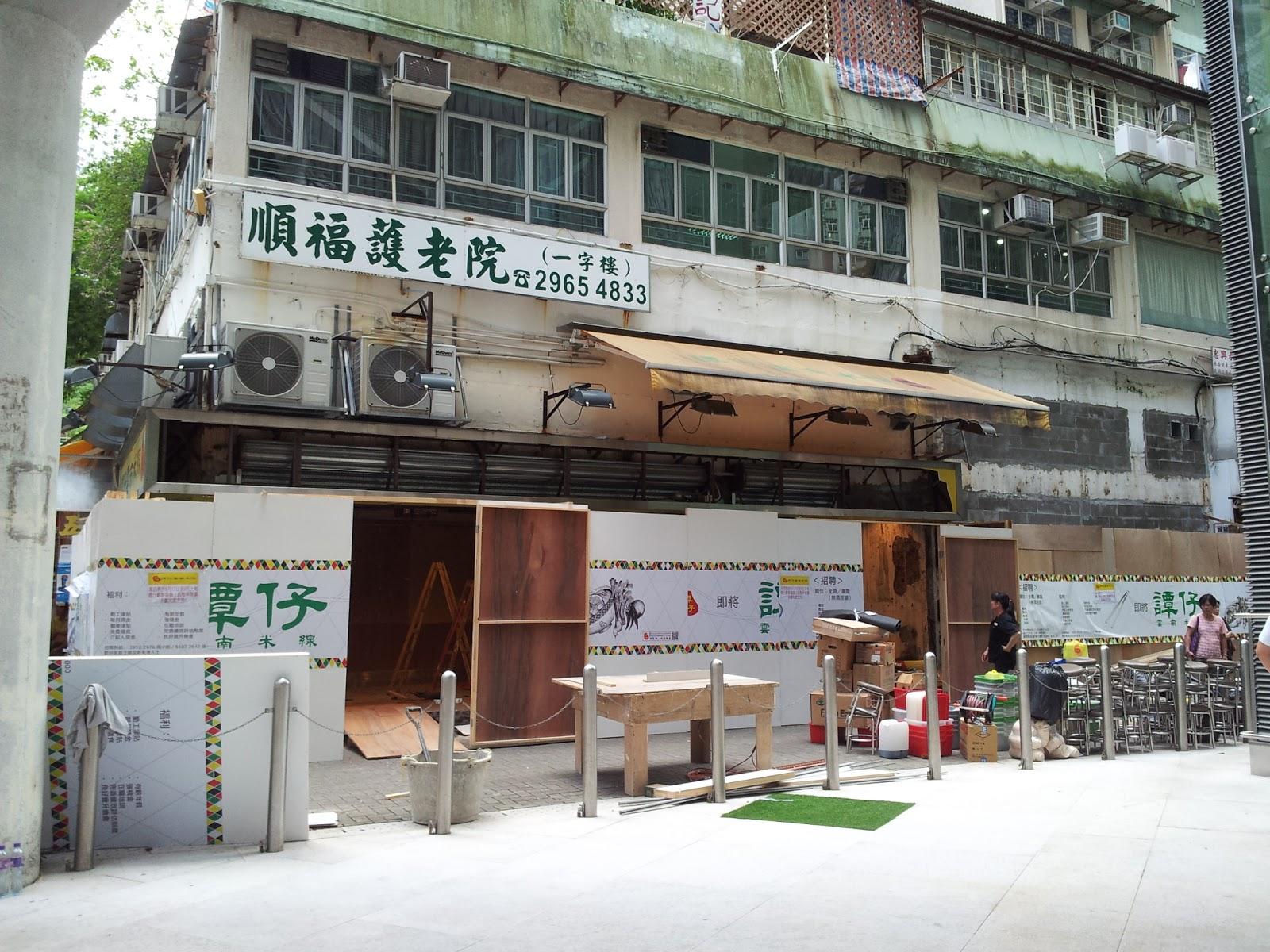 Grassroots O2: 譚仔雲南米線 @柴灣華泰大廈 2011-12-08