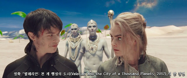 Valerian and the City of a Thousand Planets 2017 scene 03