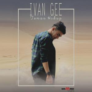 Ivan Gee - Lebih Baik Ku Pergi