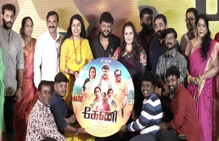 KENI Audio & Trailer launch | Parthiban | Jaya Prada | Revathi | Anu Hasan