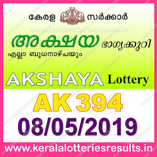 KeralaLotteriesresults.in, akshaya today result: 08-05-2019 Akshaya lottery ak-394, kerala lottery result 08-05-2019, akshaya lottery results, kerala lottery result today akshaya, akshaya lottery result, kerala lottery result akshaya today, kerala lottery akshaya today result, akshaya kerala lottery result, akshaya lottery ak.394 results 08-05-2019, akshaya lottery ak 394, live akshaya lottery ak-394, akshaya lottery, kerala lottery today result akshaya, akshaya lottery (ak-394) 08/05/2019, today akshaya lottery result, akshaya lottery today result, akshaya lottery results today, today kerala lottery result akshaya, kerala lottery results today akshaya 08 05 19, akshaya lottery today, today lottery result akshaya 08-05-19, akshaya lottery result today 08.05.2019, kerala lottery result live, kerala lottery bumper result, kerala lottery result yesterday, kerala lottery result today, kerala online lottery results, kerala lottery draw, kerala lottery results, kerala state lottery today, kerala lottare, kerala lottery result, lottery today, kerala lottery today draw result, kerala lottery online purchase, kerala lottery, kl result,  yesterday lottery results, lotteries results, keralalotteries, kerala lottery, keralalotteryresult, kerala lottery result, kerala lottery result live, kerala lottery today, kerala lottery result today, kerala lottery results today, today kerala lottery result, kerala lottery ticket pictures, kerala samsthana bhagyakuri