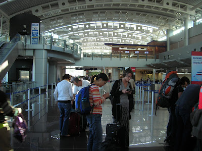 Aeropuerto Juan Santamaría, San José,  Costa Rica, vuelta al mundo, round the world, La vuelta al mundo de Asun y Ricardo, mundoporlibre.com