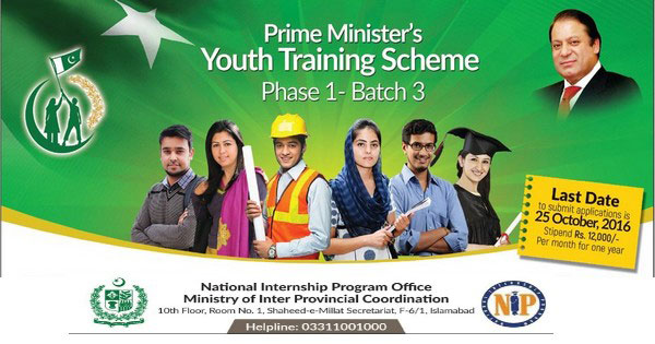 PMYTS Internship Apply Online Phase 1 batch 3 Internship last date 25 October 2016