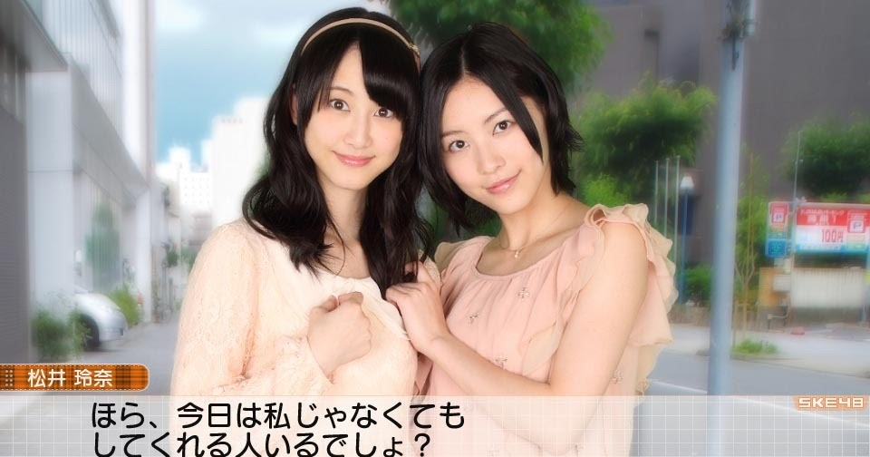 Akb48 no dating policy