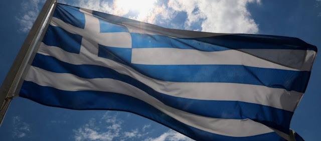 Ανίερα σχέδια της κυβέρνησης για κατάργηση του Σταυρού από την σημαία