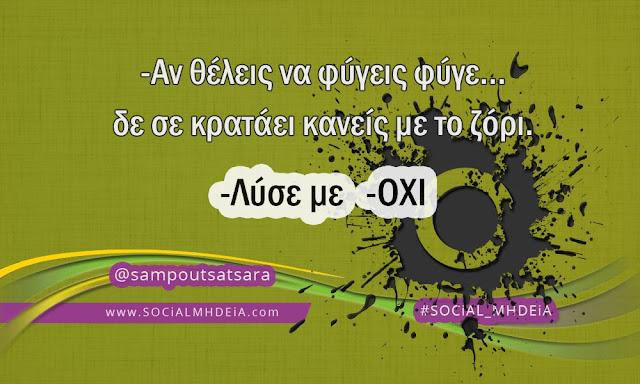 SOCIAL MHDEIA