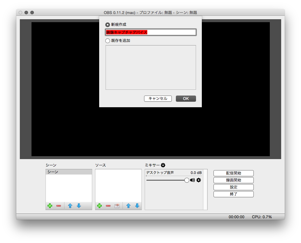 Obs Syphon Mac