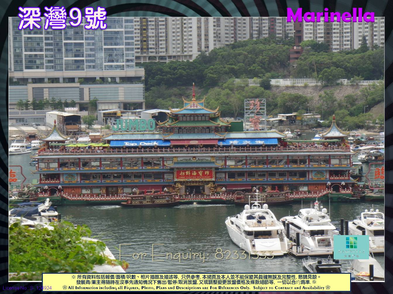 Your's Dream House Consultant - HK Lux. KLN Lux. & Property Investments Blog 香港豪宅地產藏經閣: 深灣9號 香港仔惠福道9號 ...