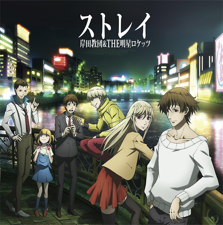 """Nai No Jo Baat Songs Dewlod: Download Mp3 Music: """"Hakata Tonkotsu Ramens"""" Opening Theme"""