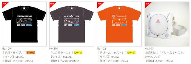 Sega merchandise - T-shirts