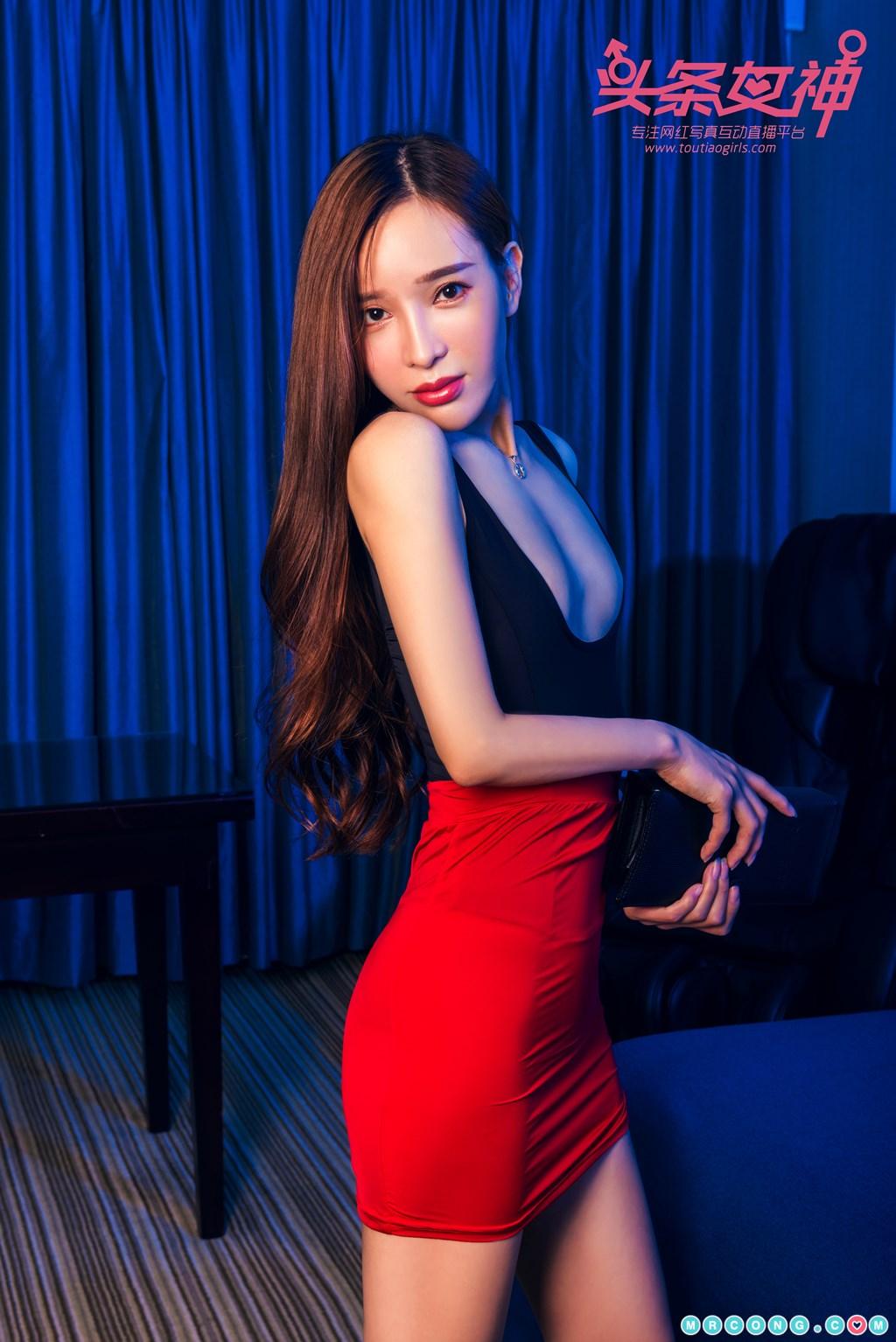 Image TouTiao-2017-12-16-Ai-Xiao-Qing-MrCong.com-003 in post TouTiao 2017-12-16: Người mẫu Ai Xiao Qing (艾小青) (32 ảnh)