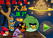 Angry Birds Space vs Zombies juego