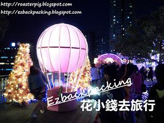 新城市廣場Rosy Christmas