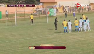 ملخص واهداف  مباراة الاسماعيلي والقطن 1 - 2 السبت  22-12-2018 دوري أبطال أفريقيا