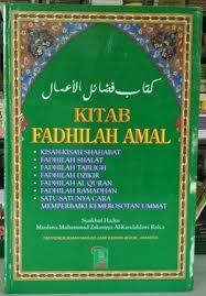 Fadhilah amal