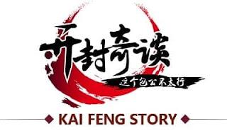 تقرير فيلم قصة كاي فنغ Kai Feng Kidan Movie