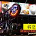 [移居台南] 堅持夢想的曼頓咖啡